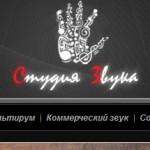 Создаем свой сайт – советы новичкам