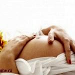 Совет: йод и беременность
