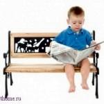 Совет: как помочь ребенку-интроверту