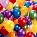 Советы по успешному проведению праздника (Часть 1)