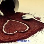 Советы по использованию кофе (часть 1)