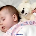 Отучаем ребенка спать с родителями