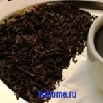Маски из черного чая
