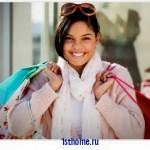 Несколько правил хорошего шопинга