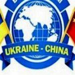 Новости мира: Украина подписала «туристический» меморандум с Китаем