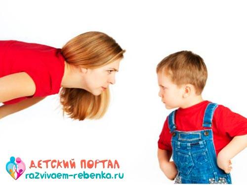 Ребенок делает все назло - почему дети не слушаются и делают все наперекор